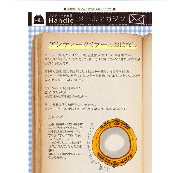 suzu-blog-0728-01