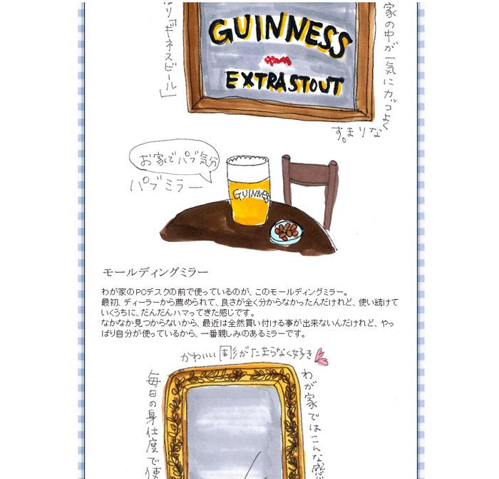 suzu-blog-0728-02