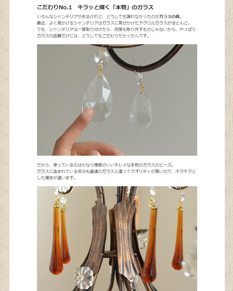 suzu-blog-0427-02