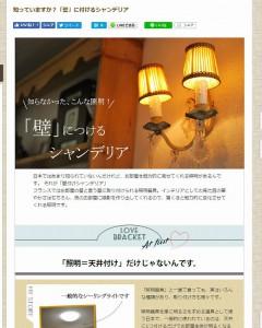 suzu-blog-0615-01