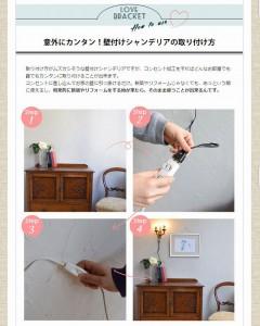 suzu-blog-0615-02