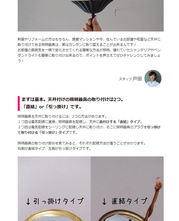 suzu-blog-1116-01