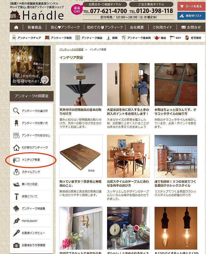 suzu-blog-1116-02