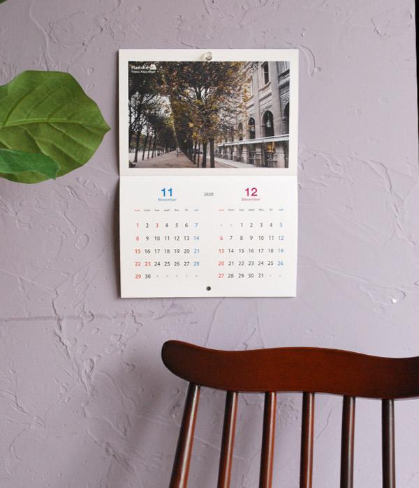 カレンダー11月と12月